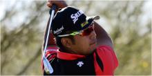 ZOZO Championship: Betting tips, odds and predictions as PGA Tour heads to Japan