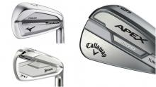 Best Irons 2021: Amazing deals on irons for better players!