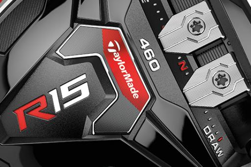 First Look: TaylorMade R15 driver