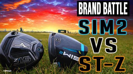 TaylorMade SIM2 vs Mizuno ST-Z | Driver Brand Battle